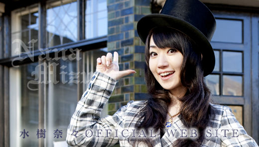 http://starsray.files.wordpress.com/2009/04/nana-mizuki-new.jpg